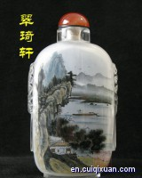 Inside Painting Landscape (Mountains and Sightseers)Pattern Snuff  Bottle