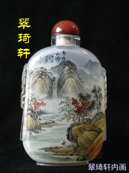 Chinese Inside Painting Landscape (Mountains and Rivers)Pattern Snuff  Bottle