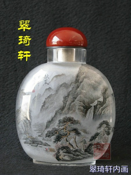 Inside Painting Landscape (Autumn Morning) Pattern Snuff Bottle