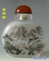 Chinese Glass Hand Inside Painting Landscape Pattern Snuff Bottle No.3