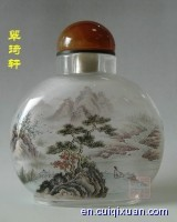 Chinese Glass Hand Inside Painting Landscape Pattern Snuff Bottle No.1