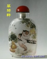 Inside Painting Animals Pattern Snuff Bottles—cats