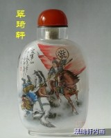 Chinese Glass Hand Inside Painting Figures Pattern Snuff Bottle--HuangZhong