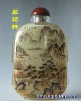 Chinese Glass Hand Inside Painting Ancient Landscape Pattern Snuff  Bottle