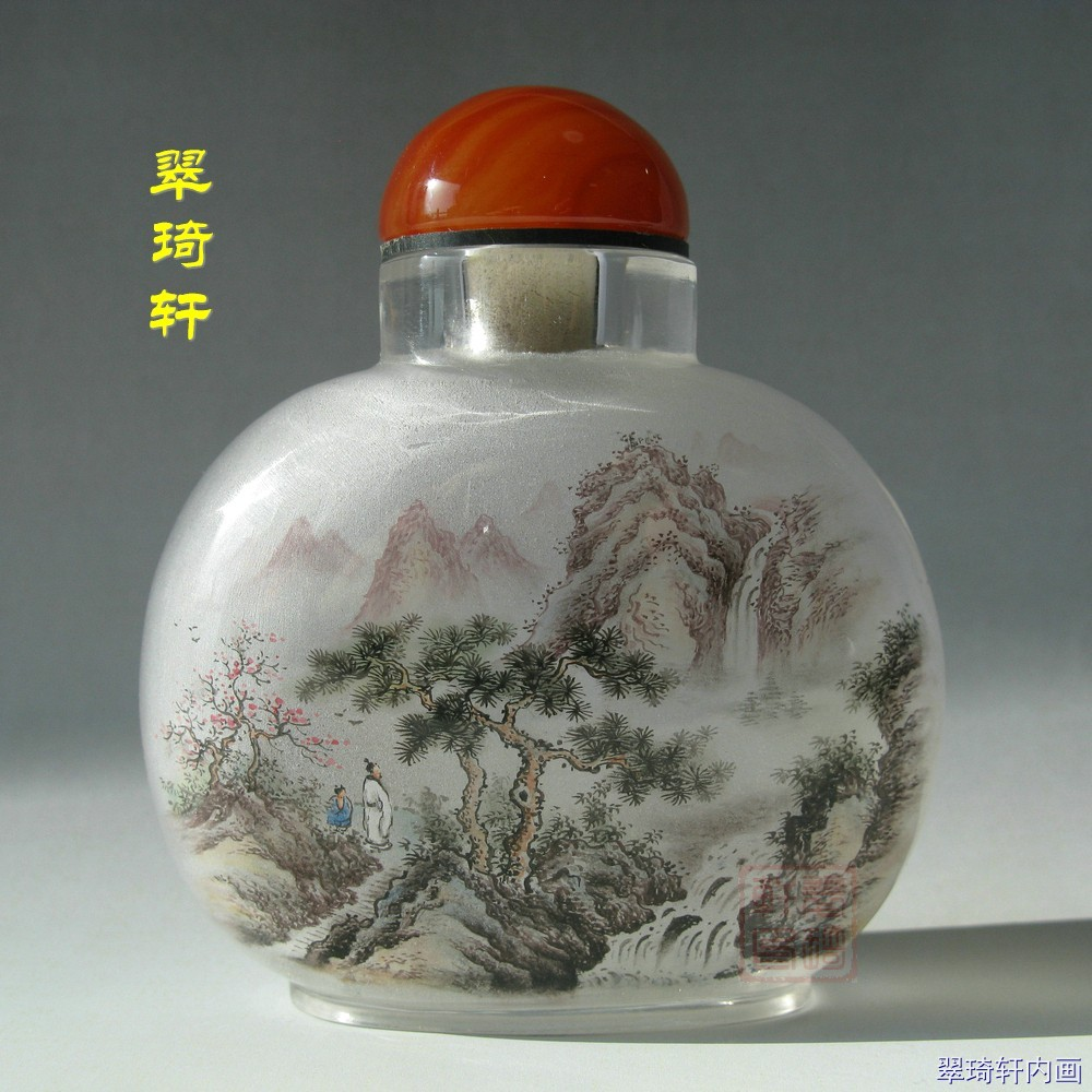 Chinese Glass Hand Inside Painting Landscape Pattern Snuff Bottle No.4