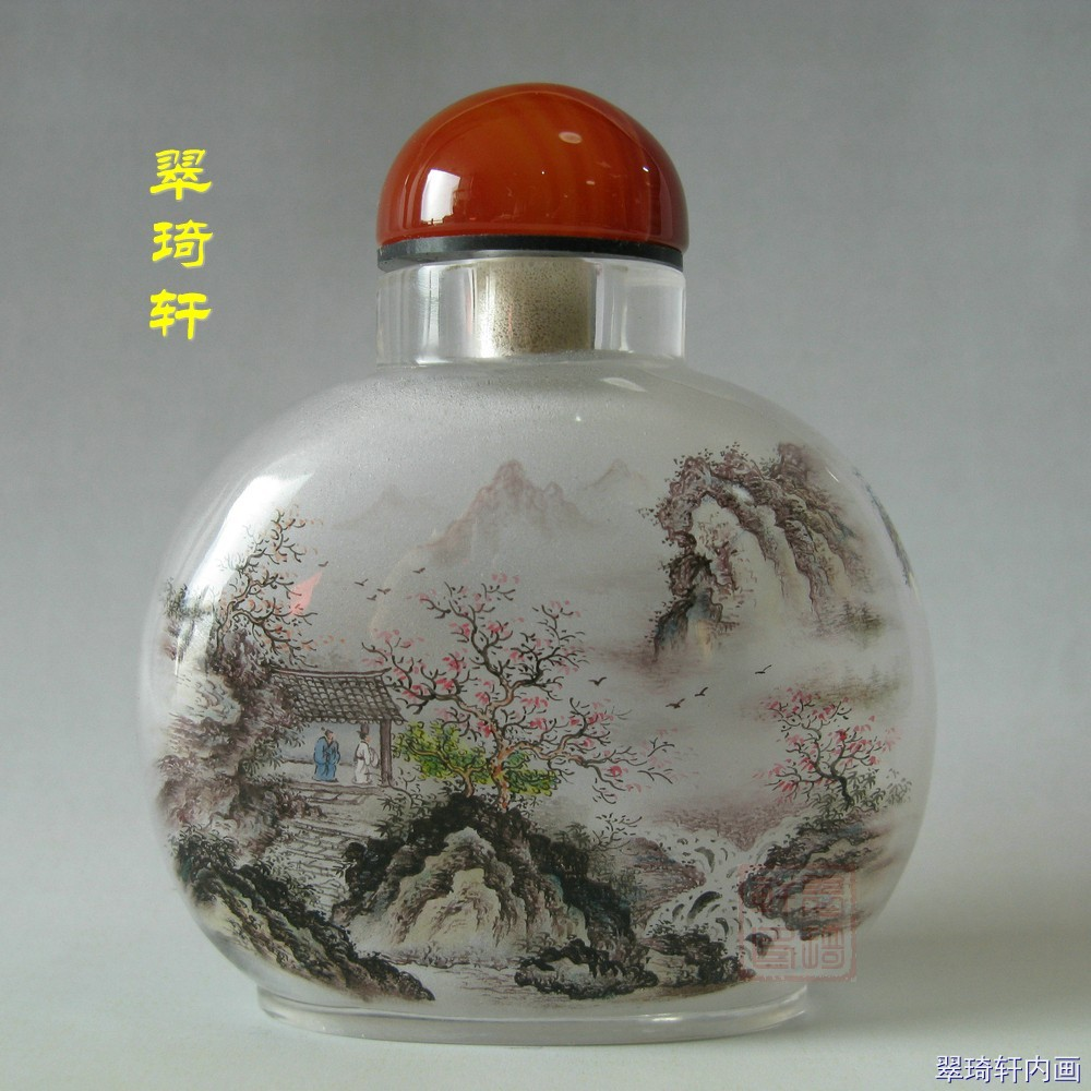 Chinese Glass Hand Inside Painting Landscape Pattern Snuff Bottle No.2