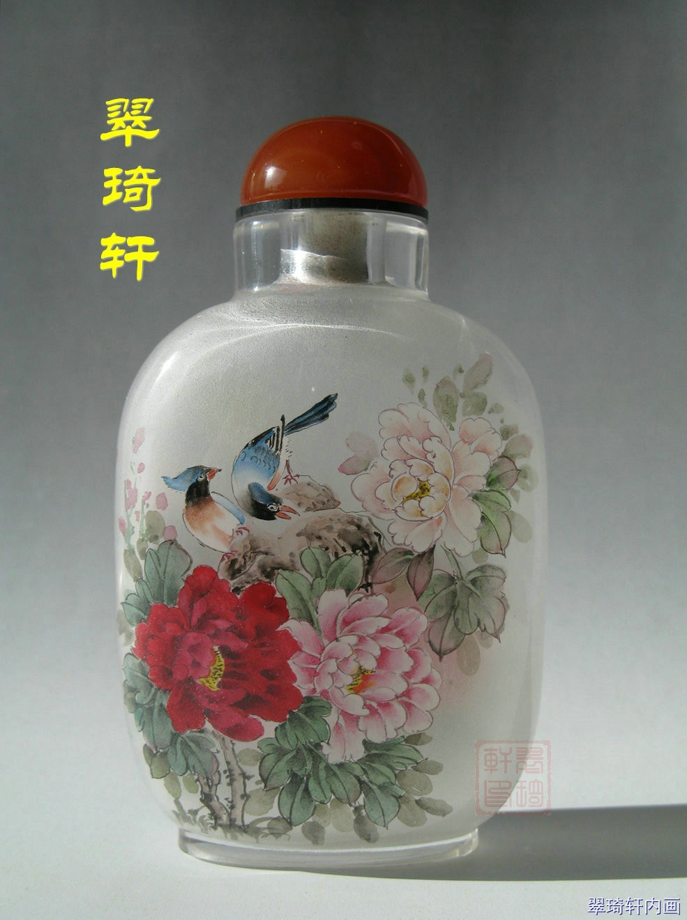 Chinese Glass Hand Inside Painting Nectaromycetes Pattern Snuff Bottle