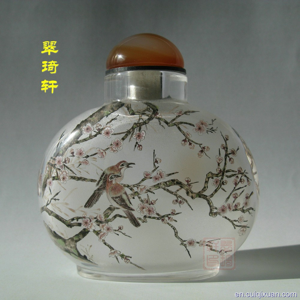Chinese Glass Hand Inside Painting Nectaromycetes Pattern Snuff Bottle--Spring