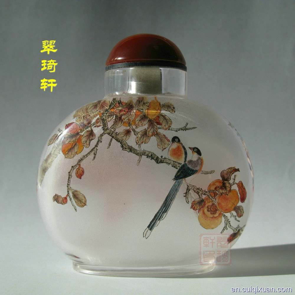 Chinese Glass Hand Inside Painting Nectaromycetes Pattern Snuff Bottle--Autumn