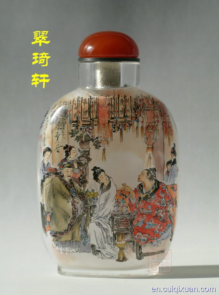 Chinese Inside Painting Figures Pattern Snuff Bottle