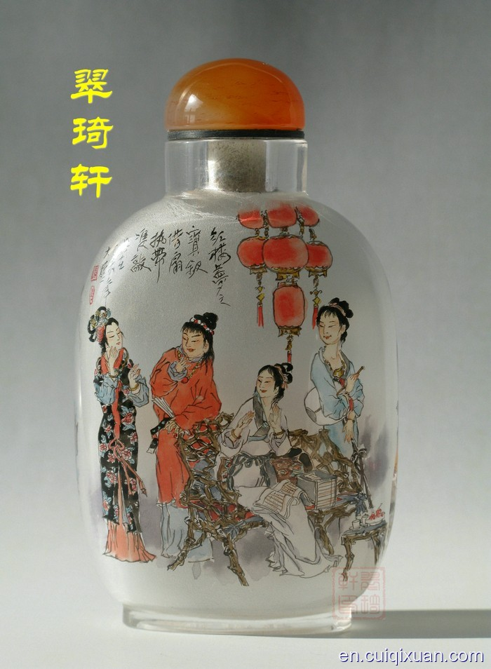 Chinese Glass Hand Inside Painting Figures Pattern Snuff Bottle.