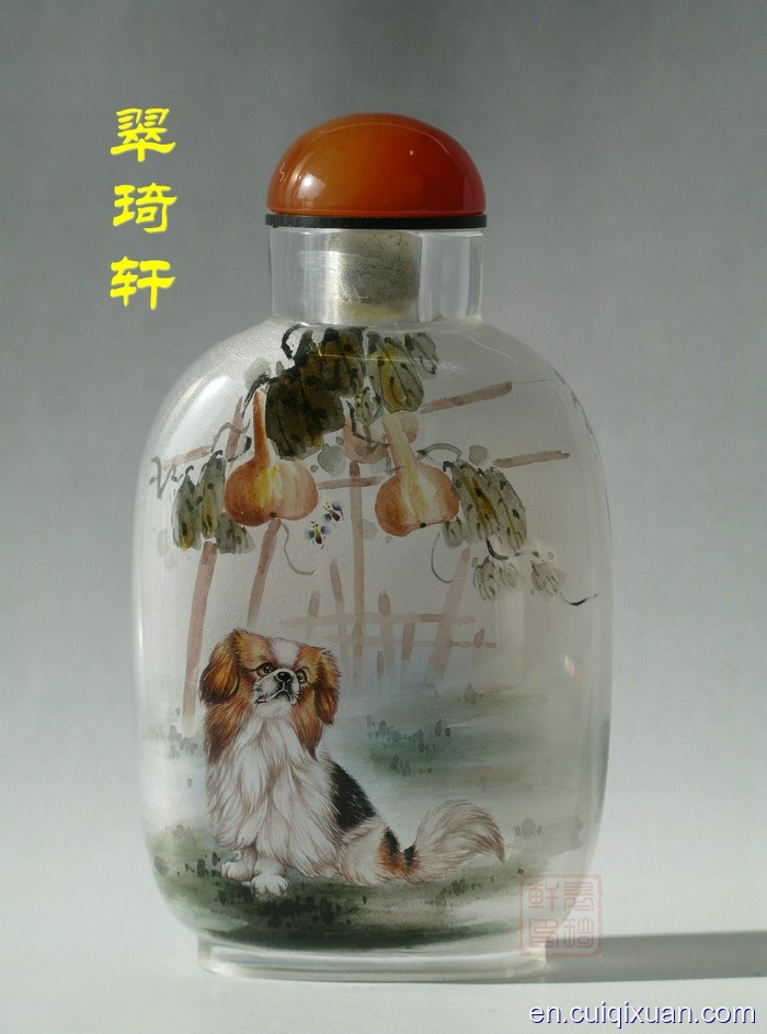 Inside Painting Animals Pattern Snuff Bottles--dogs