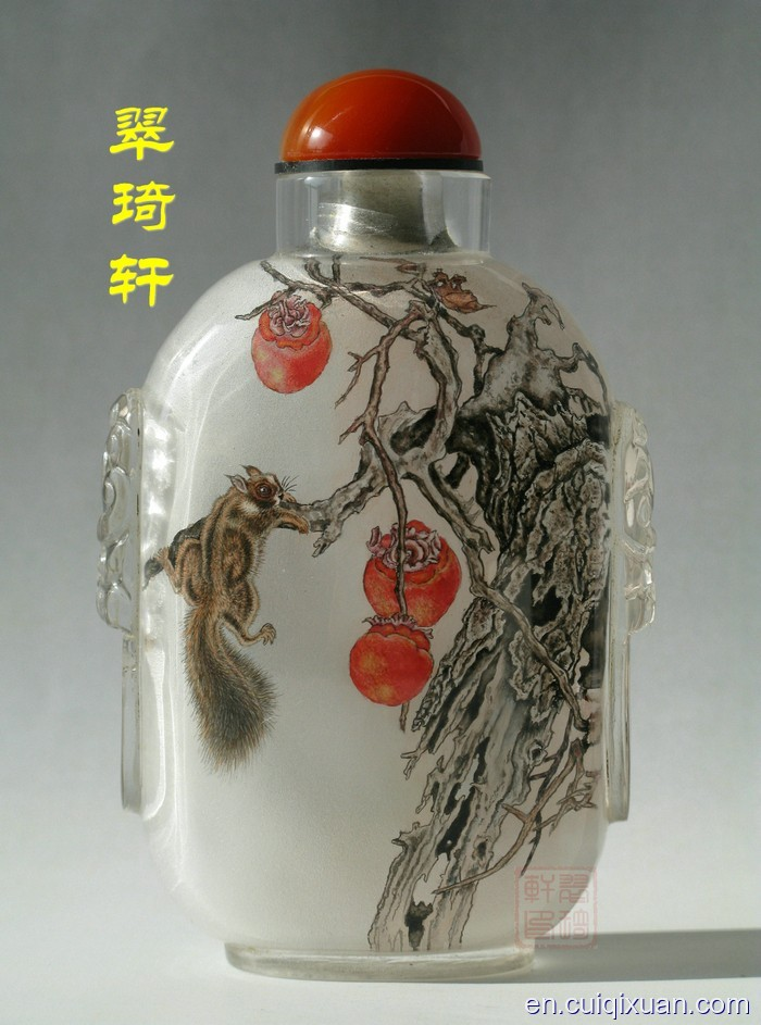 Inside Painting Animals Pattern Snuff Bottles—Squirrels