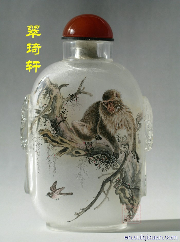 Inside Painting Animals Pattern Snuff Bottles—monkeys