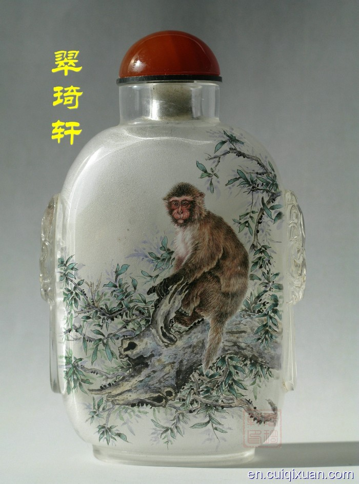 Inside Painting Animals Pattern Snuff Bottles--monkeys