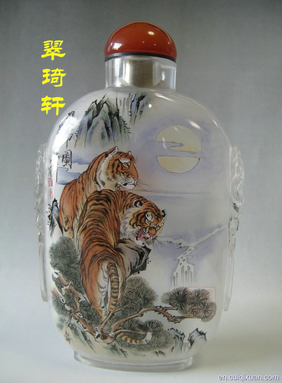 Inside Painting Animals Pattern Snuff Bottles—Tigers