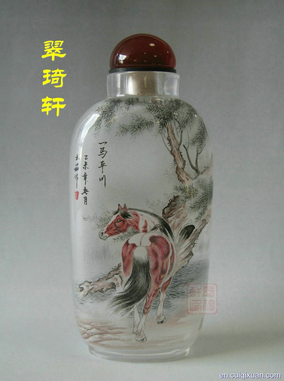 Inside Painting Animals Pattern Snuff Bottles—horsess