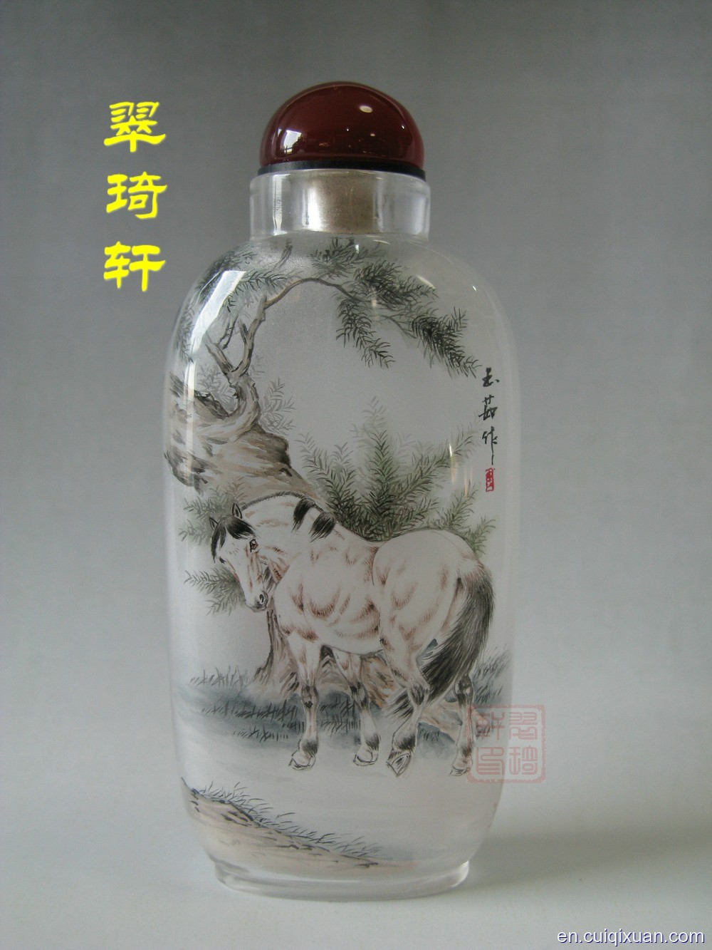 Inside Painting Animals Pattern Snuff Bottles--horsess