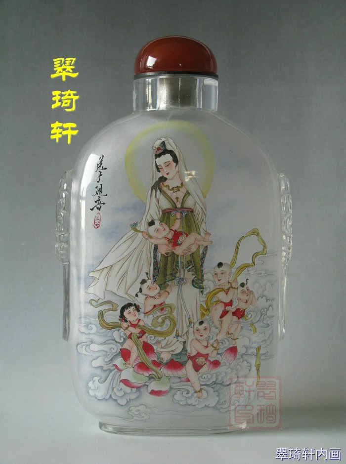 Chinese Inside Painting Figures Pattern Snuff Bottle—Avalokiteshvara