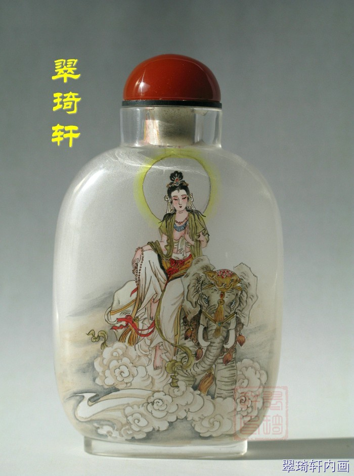 Chinese Inside Painting Figures Pattern Snuff Bottle-- Samantabhadra